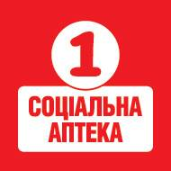 1 Социальная Аптека - интернет аптека