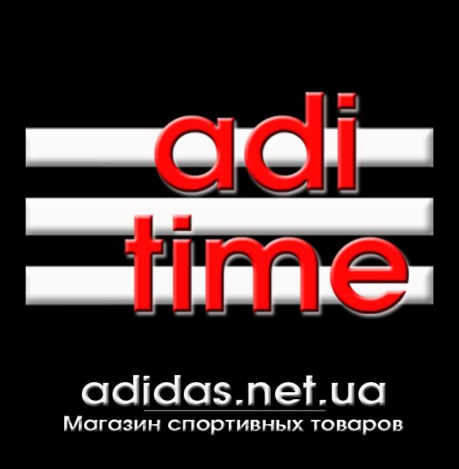 Интернет-магазин спортивной одежды ADIDAS - adiTIME