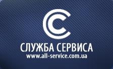 Служба сервиса - ремонт техники, заправка картриджей, интернет-магазин