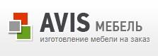 Avis Мебель - кухни на заказ