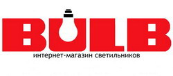 Интернет-магазин люстр и светильников bulb.com.ua