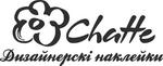 Дизайнейнерские наклейки на стены Chatte