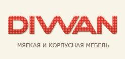 Интернет-магазин мебели diwan.net.ua, Чернигов