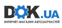 Интернет-магазин автозапчастей DOK.ua