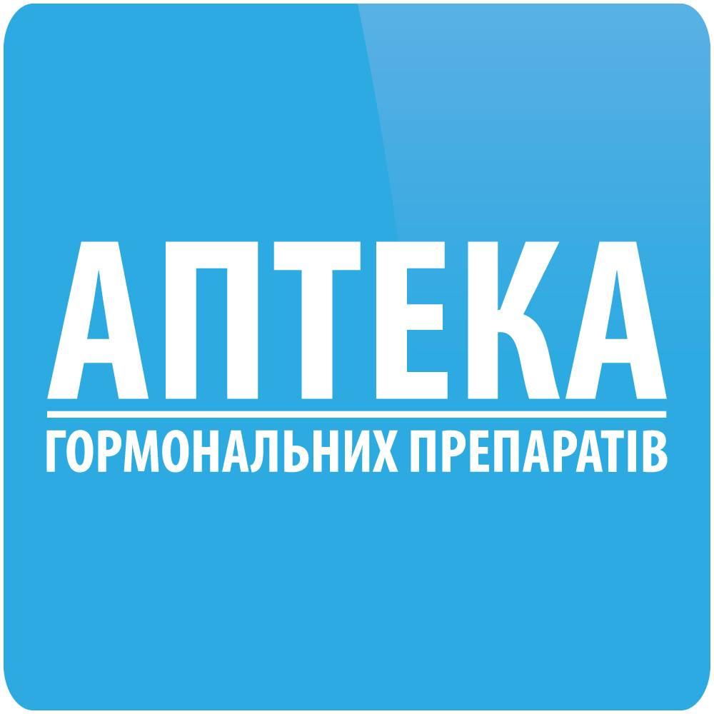 Интернет-аптека e-apteka.com.ua - Аптека гормональных препаратов