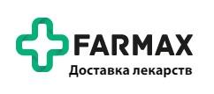 Интернет-аптека Farmax