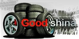 Goodshina - интернет магазин бу резины