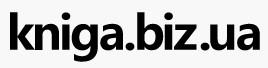 Kniga.biz.ua - интернет-магазин бизнес-книг