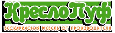 Интернет-магазин «КреслоПуф»