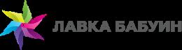 Книжный интернет магазин Лавка Бабуин