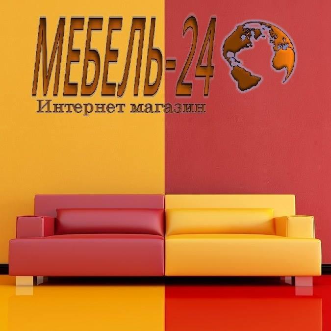 Магазин Мебель-24