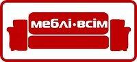 Интернет-магазин «МЕБЛІ ВСІМ»