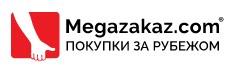Megazakaz.com - товары из США, Европы и Китая