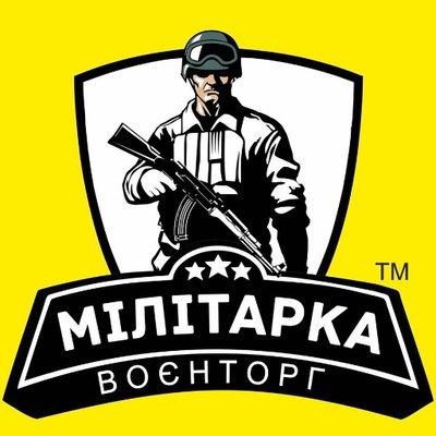 Militarka.com.ua - военторг интернет магазин