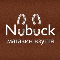 Интернет магазин обуви Nubuck