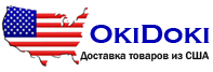 OkiDoki - доставка товаров из США