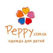 Пеппи - интернет магазин детской одежды