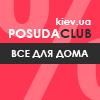 Интернет магазин посуды PosudaClub