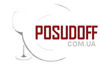 Интернет магазин посуды posudoff.com.ua