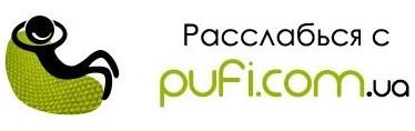 PUFI - интернет-магазин бескаркасной мебели