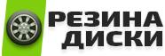 Интернет-магазин Резина-Диски