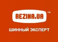 Интернет магазин автошин Rezina.ua