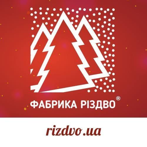 Rizdvo.ua - Искусственные елки