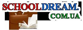 Schooldream.com.ua - Шкільна література