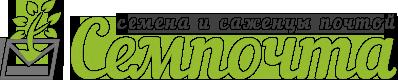Интернет-магазин «Семена почтой»