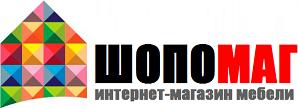 Шопомаг - интеренет магазин мебели