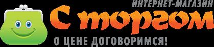Интернет-магазин «С Торгом»