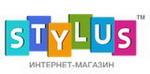 Интернет-магазин Stylus.com.ua