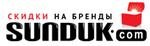 Интернет-магазин SUNDUK.com - модная одежда и обувь
