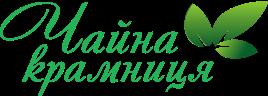 Чайна Крамниця - интернет магазин чая