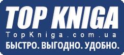 Книжный интернет магазин TopKniga
