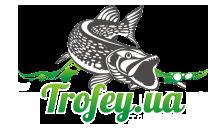 Рыболовный магазин Trofey.ua