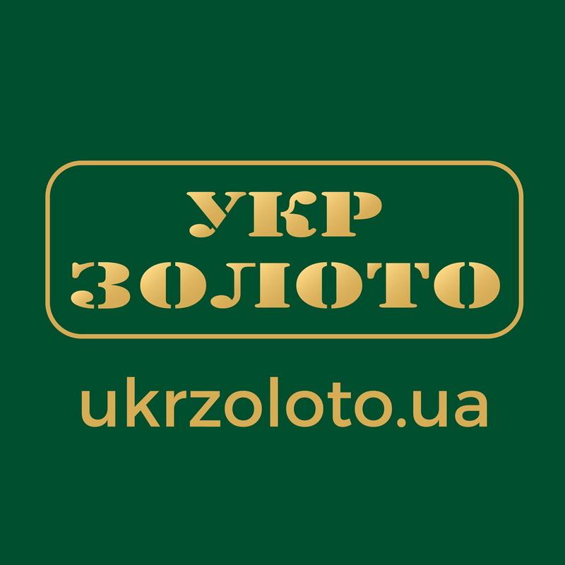 Интернет-магазин Укрзолото