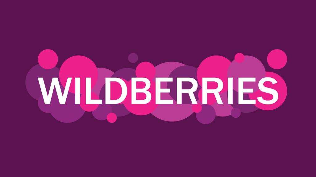 Інтернет-магазин Wildberries