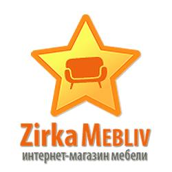 Интернет-магазин мебели ZirkaMebliv