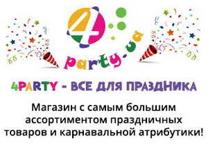 4party - ��� ��� ��������� � ���������