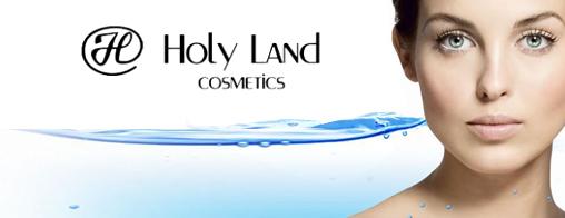 Что такое косметика holy land cosmetics и для чего она предназначена?.